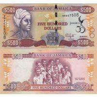 Ямайка 500 долларов 2012 UNC (юбилейная)