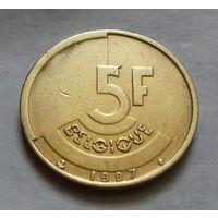 5 франков, Бельгия 1987 г.