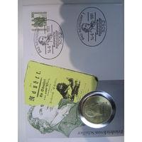 ГДР. 20 марок 1972. Фридрих фон Шиллер. В конверте, с маркой  ПС-68