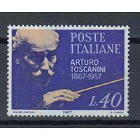 Италия 1967 Тосканини Композитор музыка MNH**