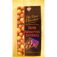 Коробка от шоколада NOIR NOISETTES ENTIERES. распродажа