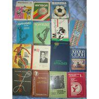Книги о футболе (2)