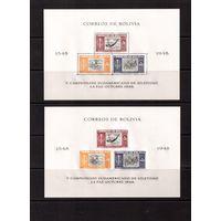 Боливия-1951(Мих.Бл.12,16) **, Спорт, футбол