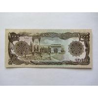 Афганистан, 1000 афгани.
