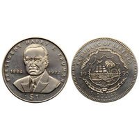 Либерия 1 доллар 1995 Гарри Трумэн UNC