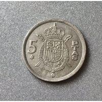 Испания 5 песет 1975 г.
