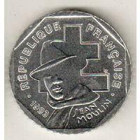 Франция 2 франк 1993 50 лет Национальному движению сопротивления