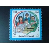 Ирак 1989 сберкасса, деньги, дети
