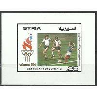 Сирия Олимпиада 1996г.