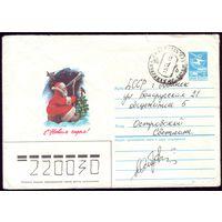 1985 год В.Хмелёв С Новым Годом! 85-328
