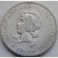 17. Бразилия 1000 рейс 1909 год, серебро*