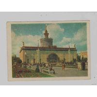 1956 СССР ВСХВ павильон Украинской ССР частное отправление за  границу открытка из отрывного набора (зубчики сбоку) редкость.