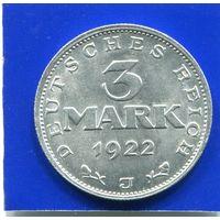 Германия 3 марки 1922 J ( Гамбург ) , VF