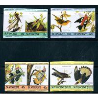 Фауна Птицы Сент-Винсент 1985 год чистая серия из 8 б/з марок в парах