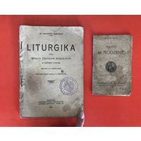 Liturgika 1923 год и Milosc w Rodzinie цена за все