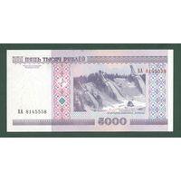 5000 рублей ( выпуск 2000 ) UNC. Серия ВА.