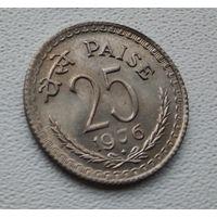 Индия 25 пайс, 1976  Бомбей 4-4-59