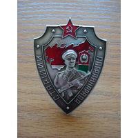 """Нагрудный знак """"Старший погранотряда"""", ПВ КГБ СССР."""