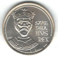 Венгрия 100 форинтов 1972 года. Святой Иштван. Редкая! Штемпельный блеск! Состояние UNC!