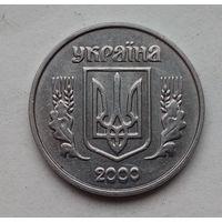 1 копейка 2000 год