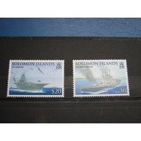 Марки - техника, флот, корабли, Соломоновы острова, 2 марки