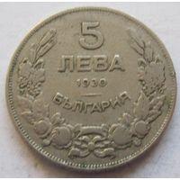 Болгария 5 левов 1930