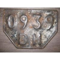 Старый советский регистрационный знак номер трактора