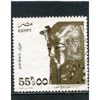 Египет. История искусства. Золотая маска