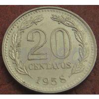 5044:  20 сентаво 1958 Аргентина КМ# 55 никель