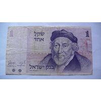 Израиль 1 шекель 1978г. 2219549427 распродажа