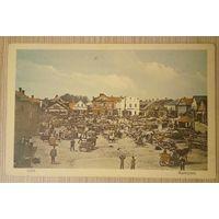 Цветная открытка Базарная площадь город Лида