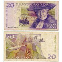 Швеция. 20 крон (образца 2005 года, P63b, подпись Lars Heikkensten)