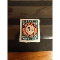 Старенькая доплатная марочка Индонезии чистая MNH** (3-11)