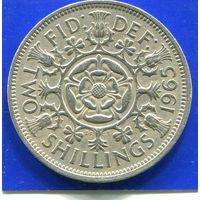 Великобритания 2 шиллинга 1965