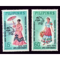 2 марки 1974 год Филиппины 1094-1095