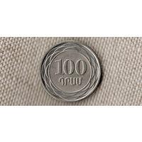 Армения 100 драмов 2003(Oct)