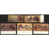 СССР 1988. Отечественные породы охотничьих собак. (#5945-49) Полная серия. MNH