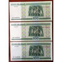 Беларусь, 100 рублей 2000, серия кА (UNC)