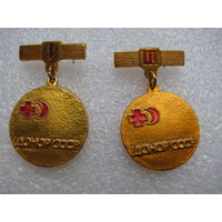 Знак. Донор СССР. (1 и 3 степень). цена за 1 шт.