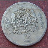 5489:  2 дирхама 2002 Марокко