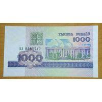 1000 рублей, серия КА - UNC