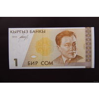 Киргизия 1 сом 1994 UNC