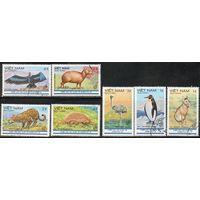 Фауна Вьетнам 1985 год серия из 7 марок