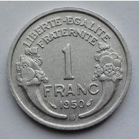 Франция 1 франк. 1950. В