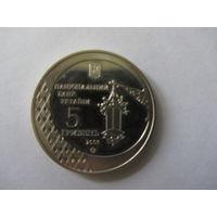 5 гривен, 2008 г.