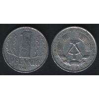 Германия (ГДР) _km8.1 1 пфенниг 1961 год (i01