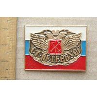 Значок Санкт-Петербург