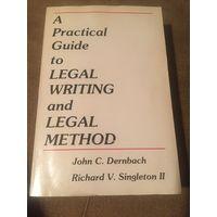 Английский язык Практическое пособие Legal writing