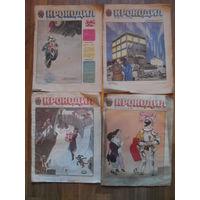 """Журнал """"Крокодил"""".1982,16 номеров."""
