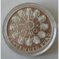 "Сан-Марино 5 евро 2002 год,""ЗДРАВСТВУЙ ЕВРО"" серебро"